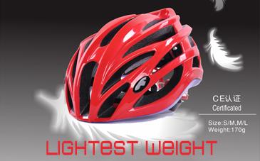road racing bike helmet